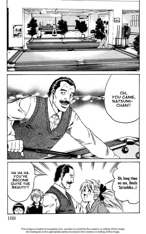 Gamble Fish 15 Page 3