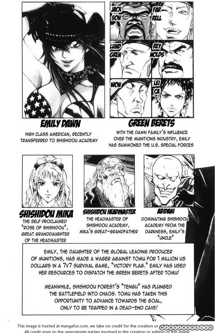 Gamble Fish 79 Page 4