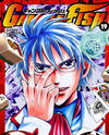 Gamble Fish