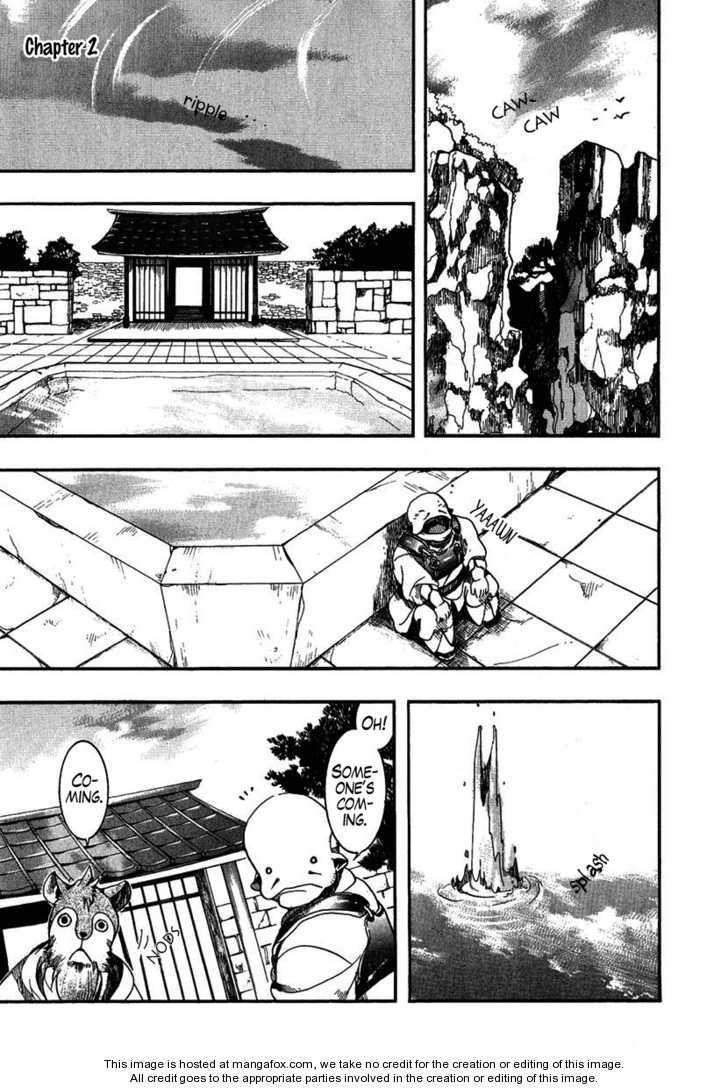 Haigakura 2 Page 2