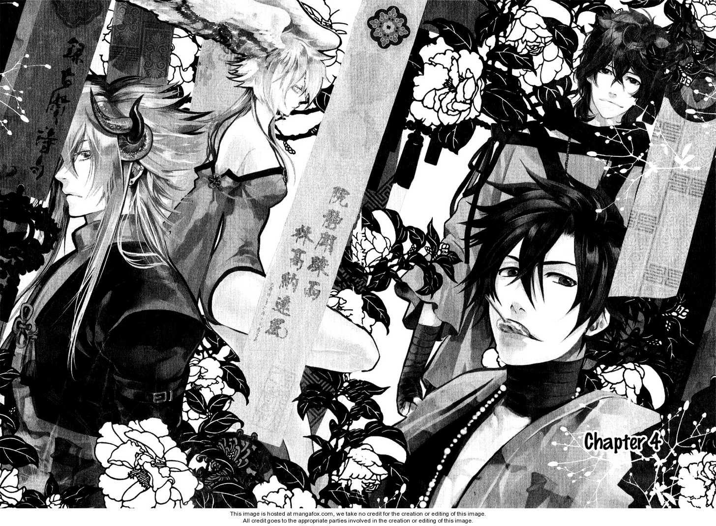 Haigakura 4 Page 1