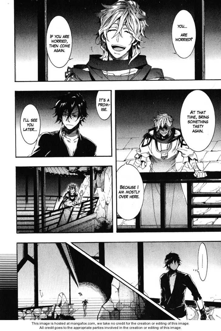 Haigakura 4 Page 5