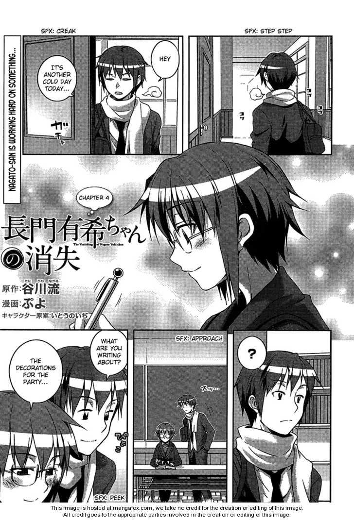 Nagato Yuki-chan no Shoushitsu 4 Page 1