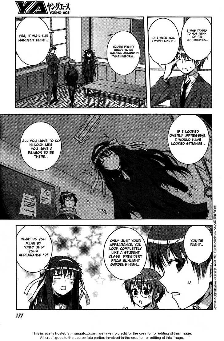 Nagato Yuki-chan no Shoushitsu 9 Page 3