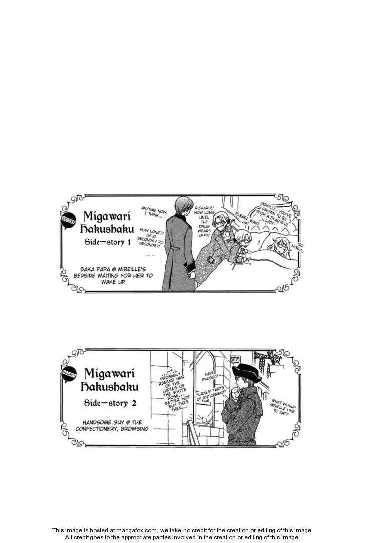 Migawari Hakushaku no Bouken 4 Page 3