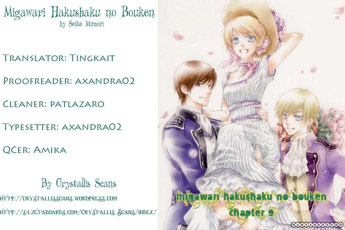 Migawari Hakushaku no Bouken 9 Page 2