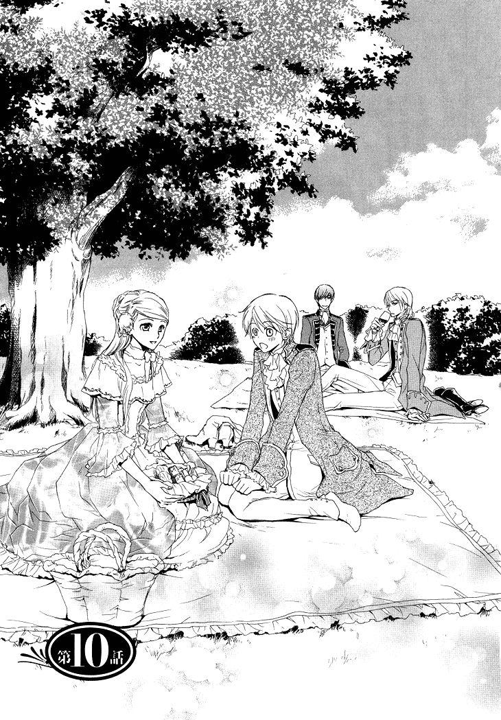 Migawari Hakushaku no Bouken 10 Page 2