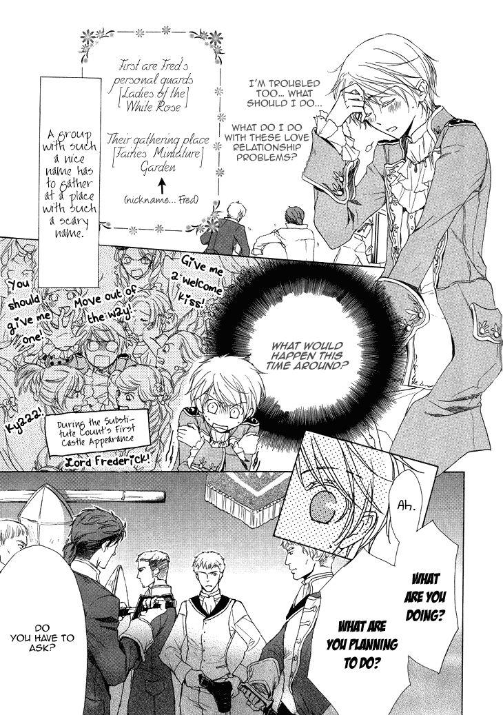 Migawari Hakushaku no Bouken 12 Page 4