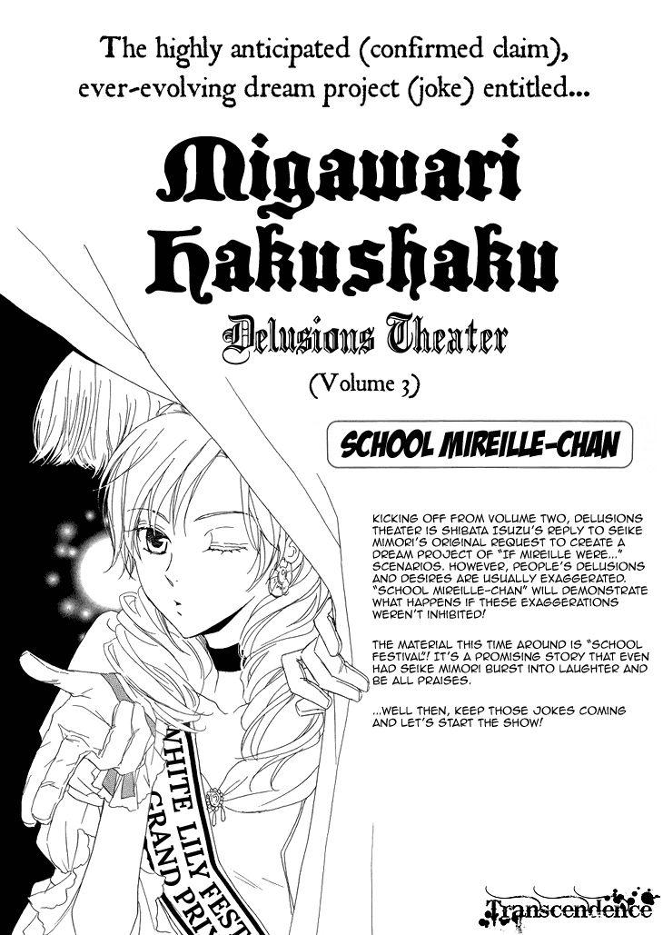 Migawari Hakushaku no Bouken 18.5 Page 1