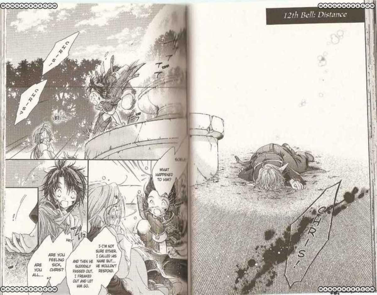 Aventura 12 Page 1