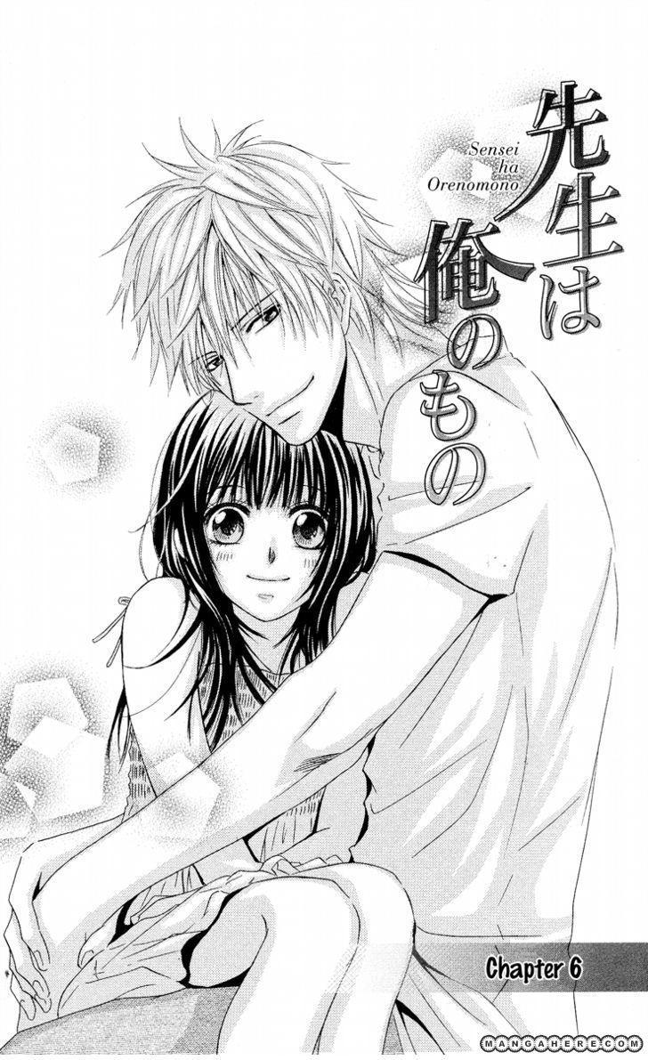 Sensei wa Ore no Mono 6 Page 2