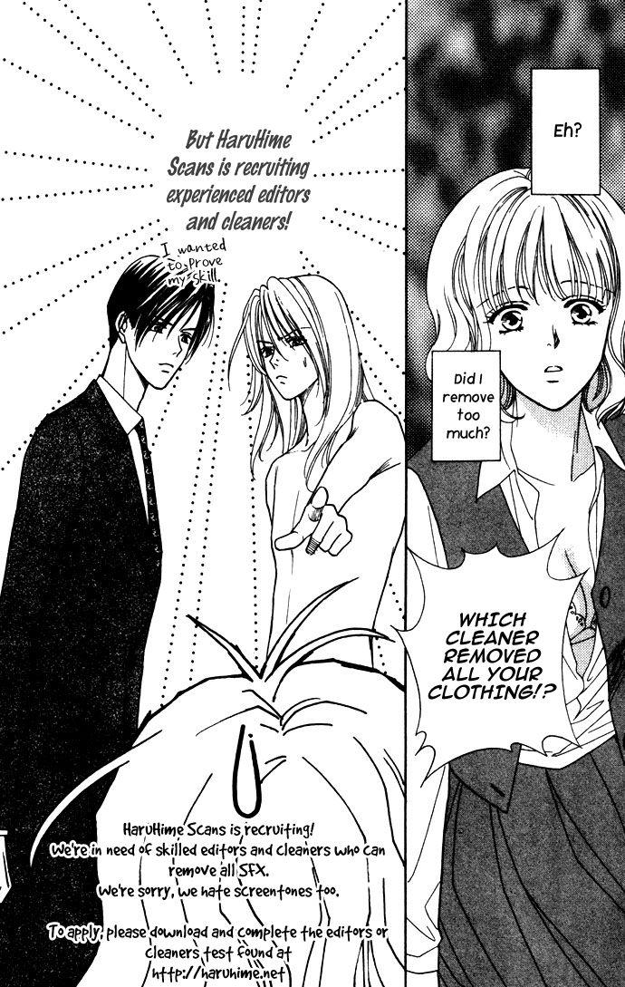 Sensei wa Ore no Mono 9 Page 1