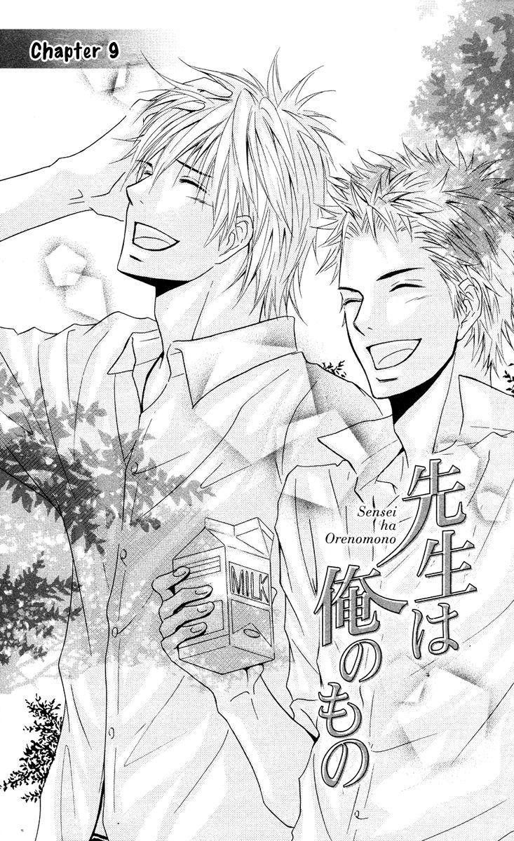 Sensei wa Ore no Mono 9 Page 3