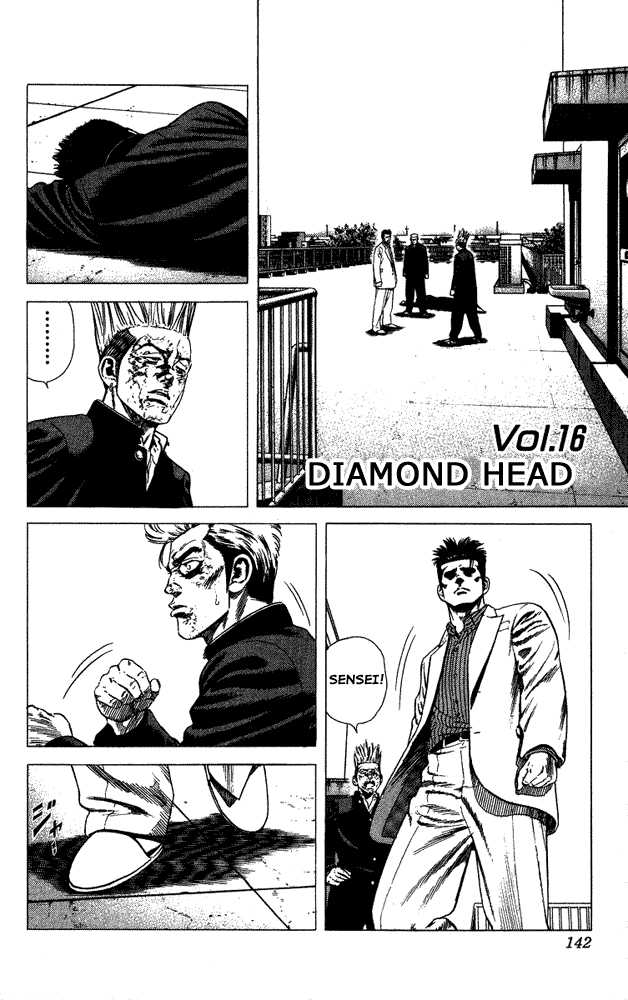 Rookies 16 Page 1