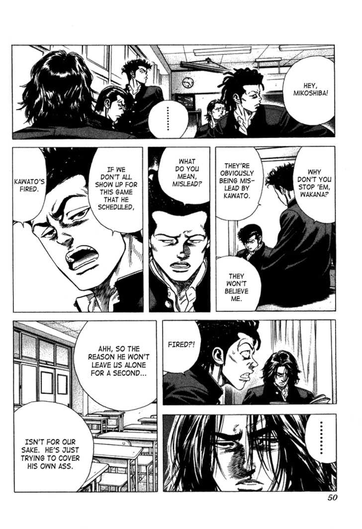 Rookies 21 Page 4