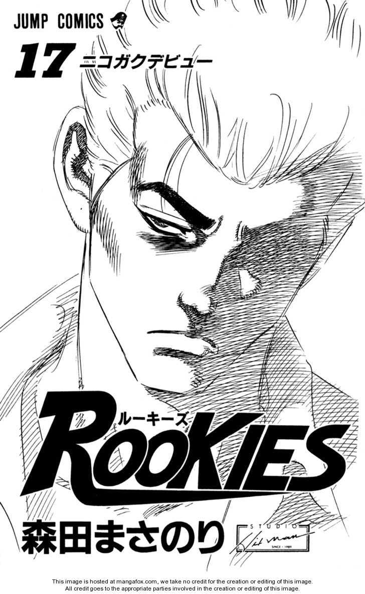 Rookies 156 Page 3