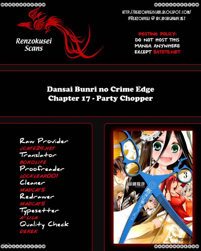 Dansai Bunri no Crime Edge 17 Page 1