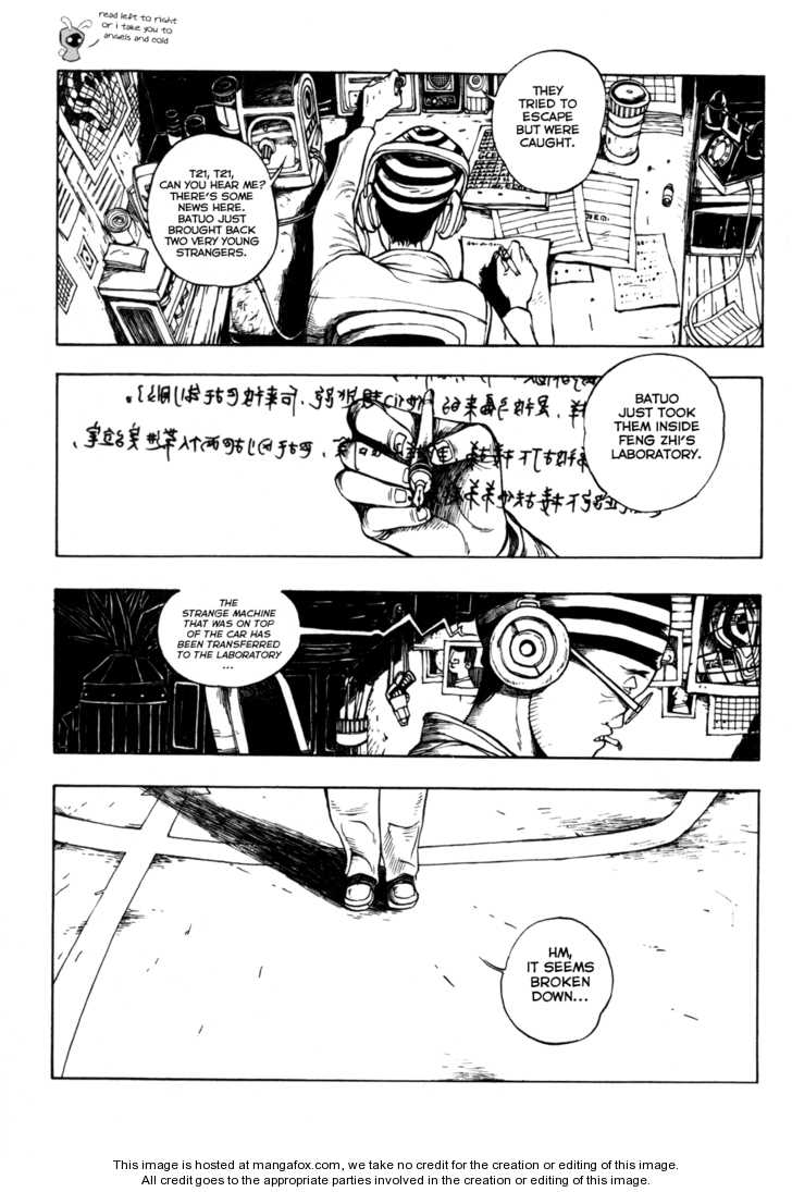 My Street 7 Page 2