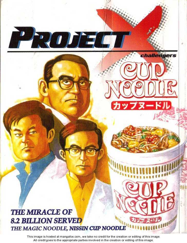 Project X: Cup Noodle 2 Page 1