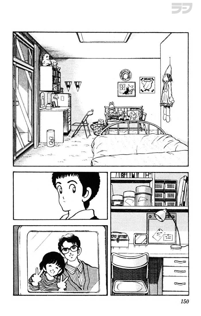 Rough 48 Page 2