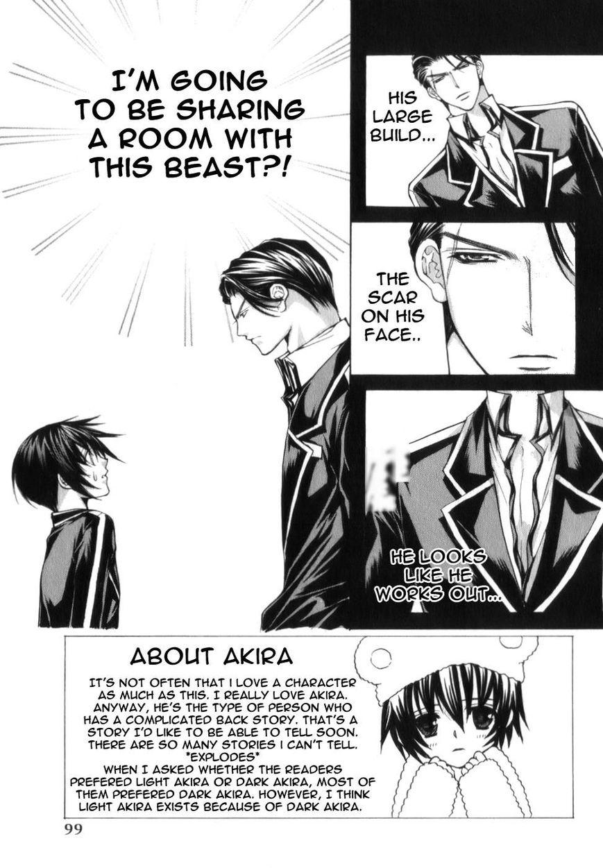 Ai Ore! 3 Page 3