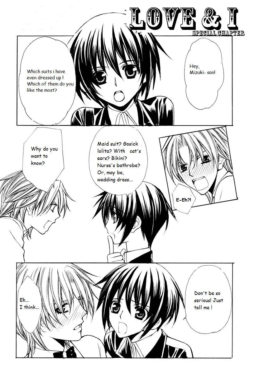 Ai Ore! 21.5 Page 2