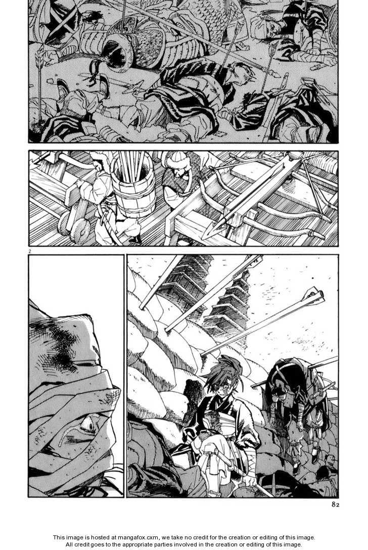 Shut Hell 3 Page 2