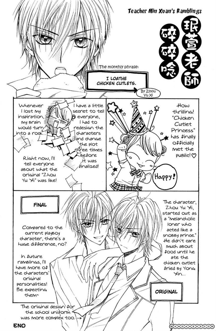 Chicken Cutlet Princess 6.5 Page 1