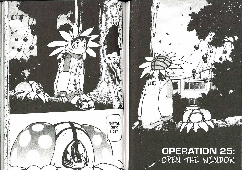 Alien Nine 25 Page 1