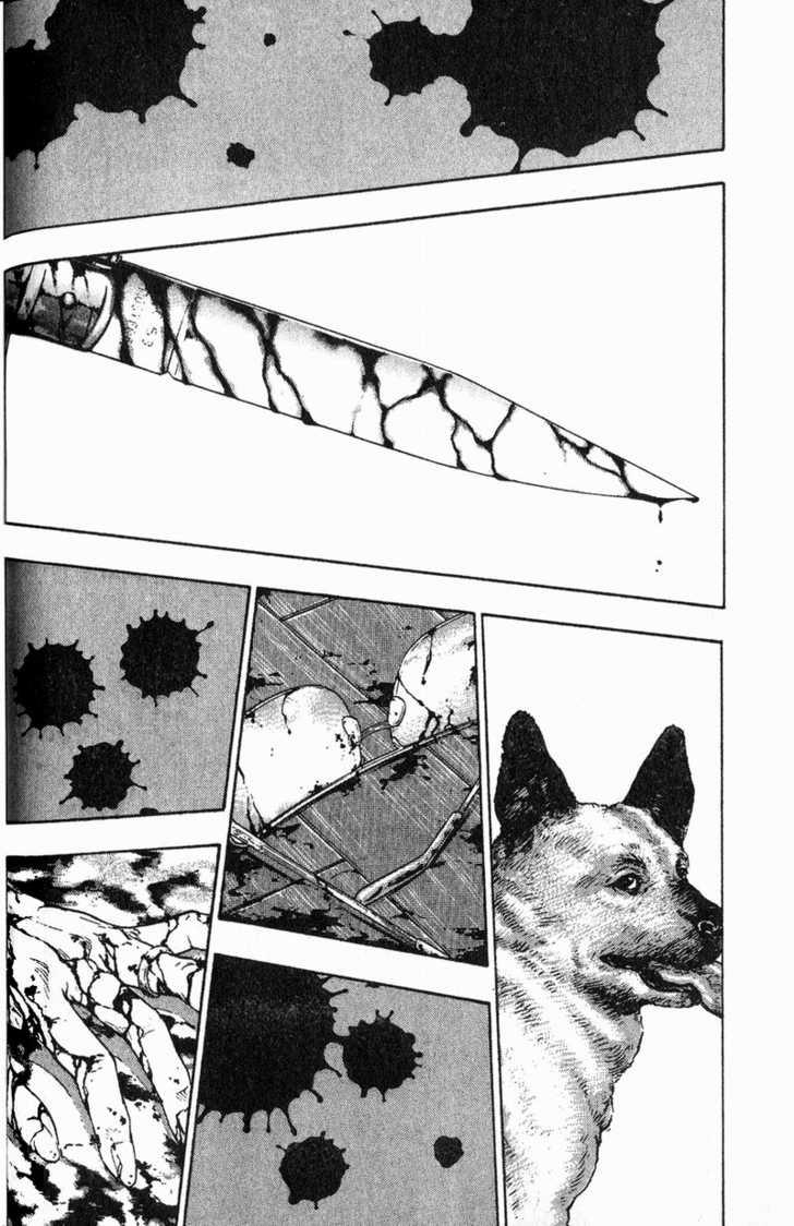 Shamo 3 Page 2