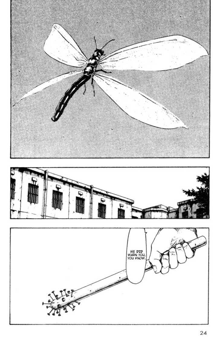 Shamo 12 Page 2