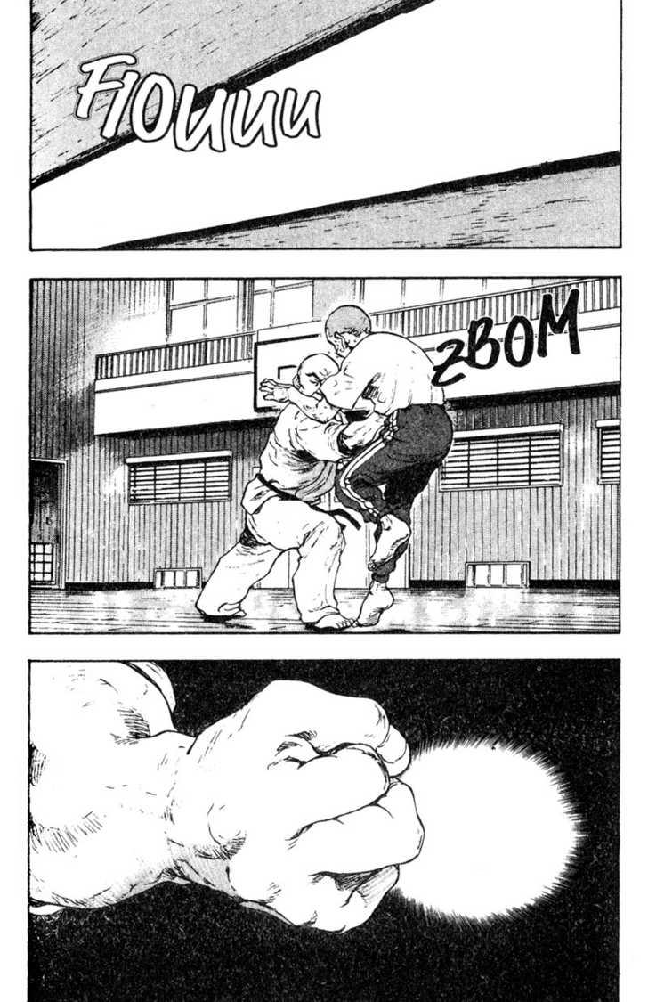 Shamo 19 Page 2
