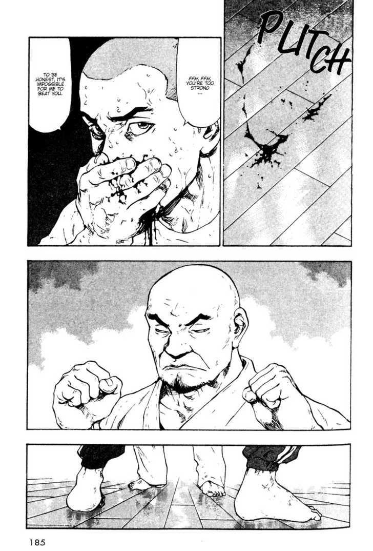 Shamo 20 Page 3