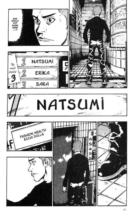 Shamo 22 Page 2