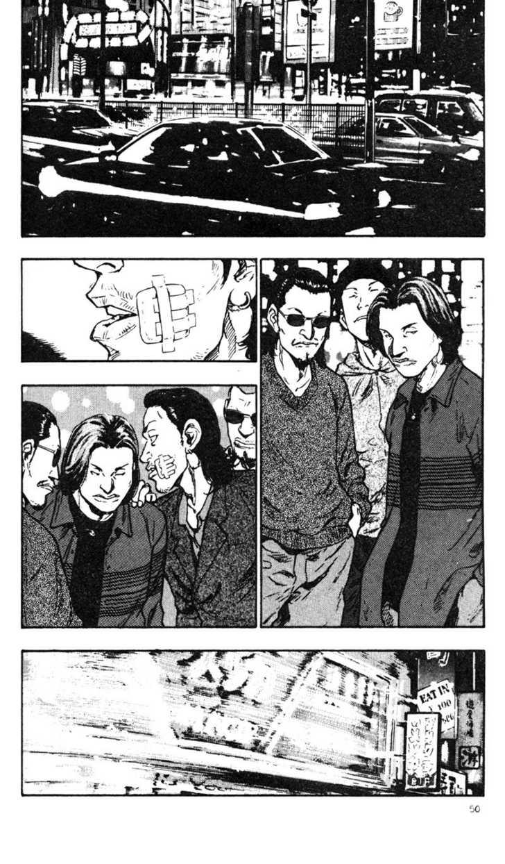 Shamo 23 Page 2