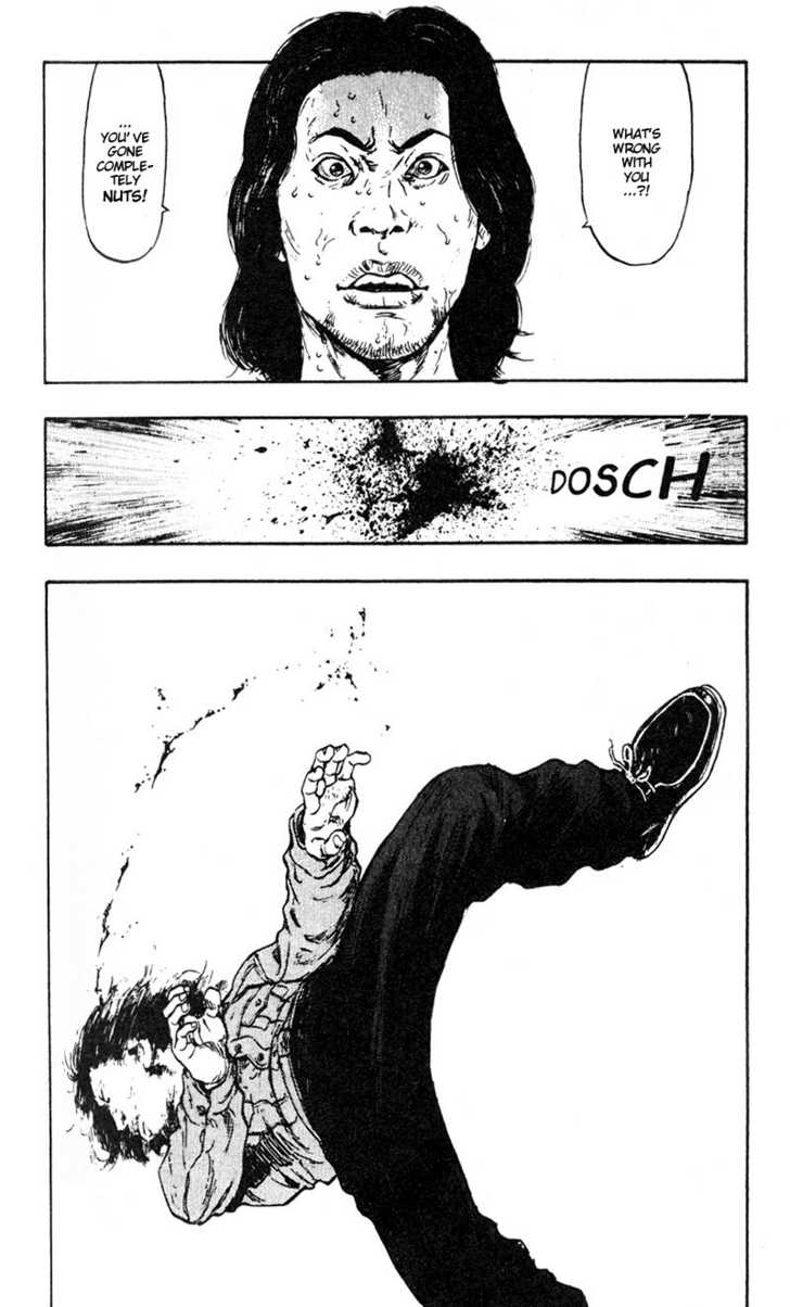Shamo 28 Page 2