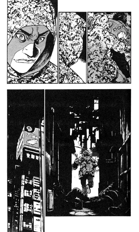 Shamo 28 Page 3