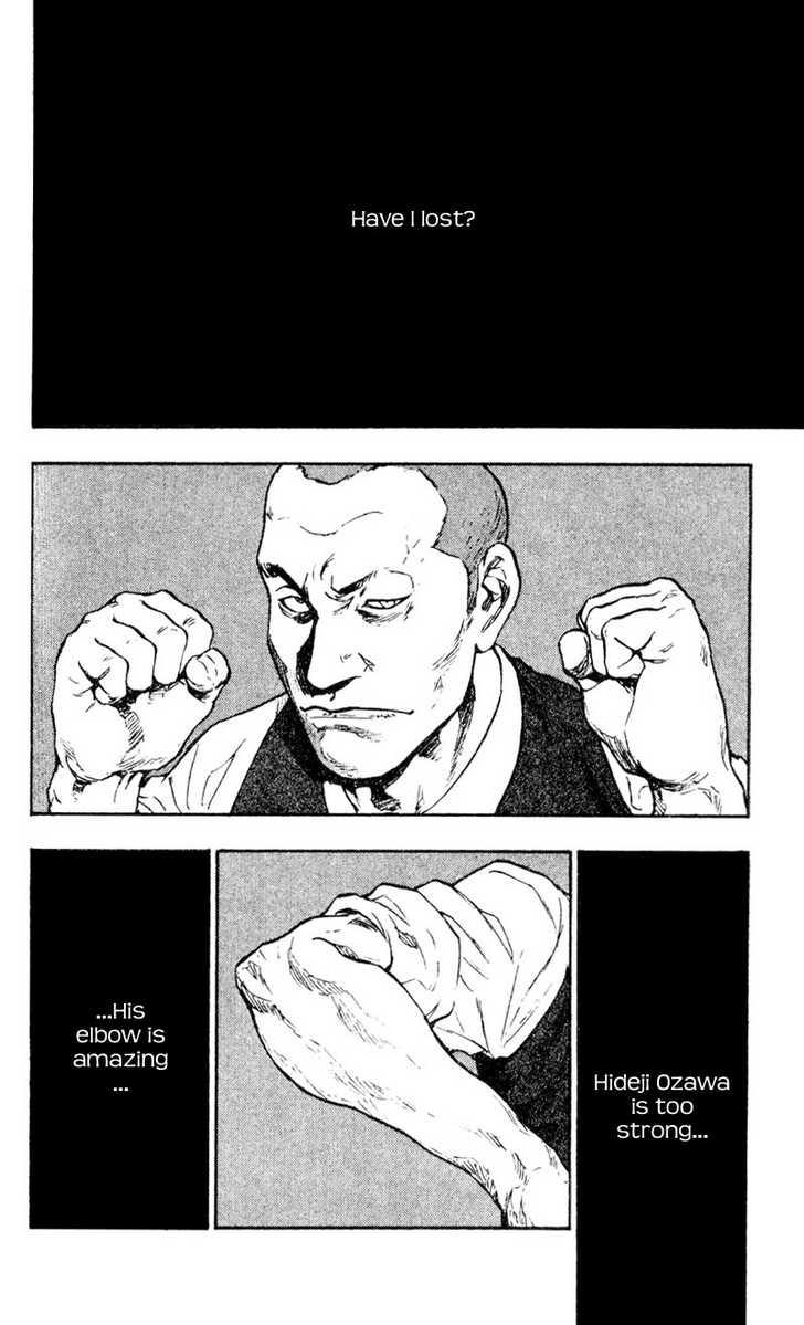 Shamo 34 Page 2