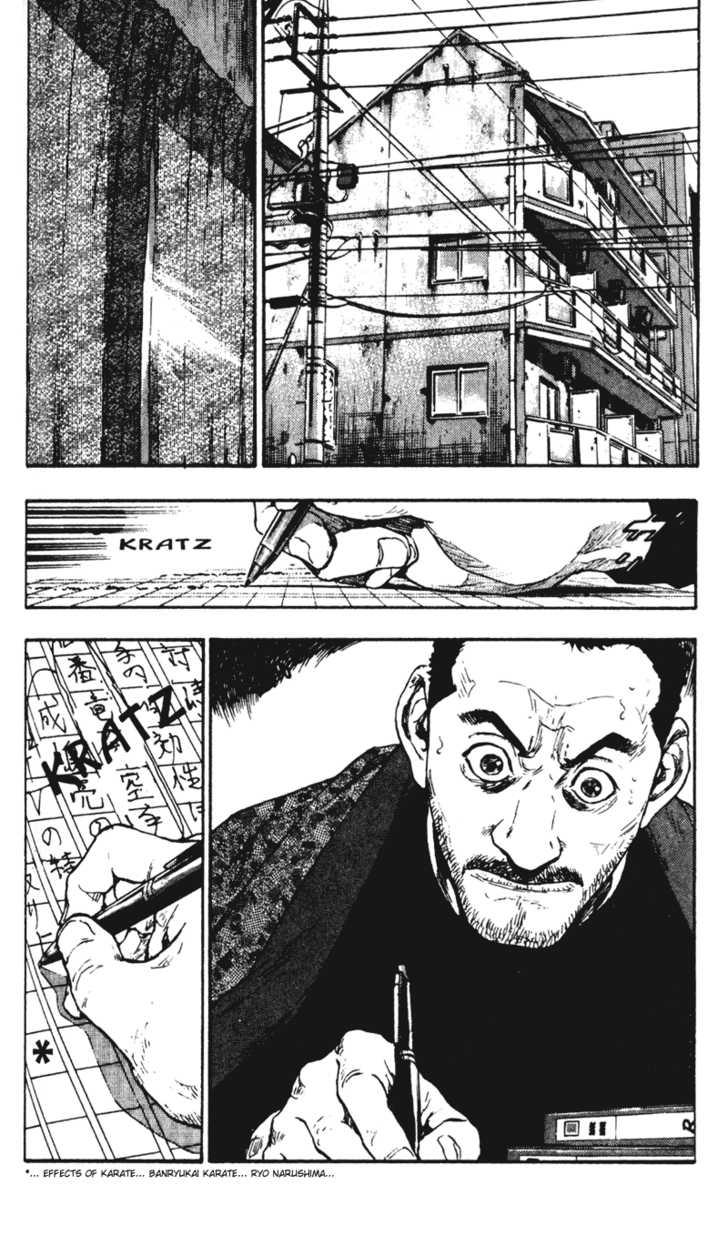 Shamo 38 Page 2