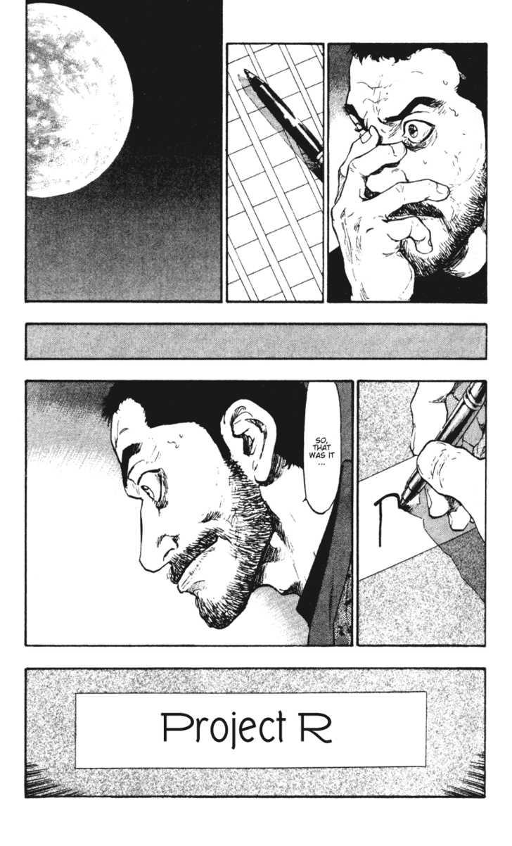 Shamo 38 Page 3