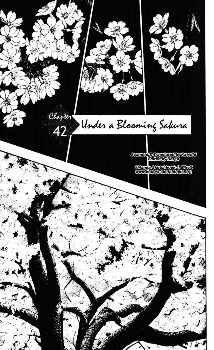 Shamo 42 Page 1