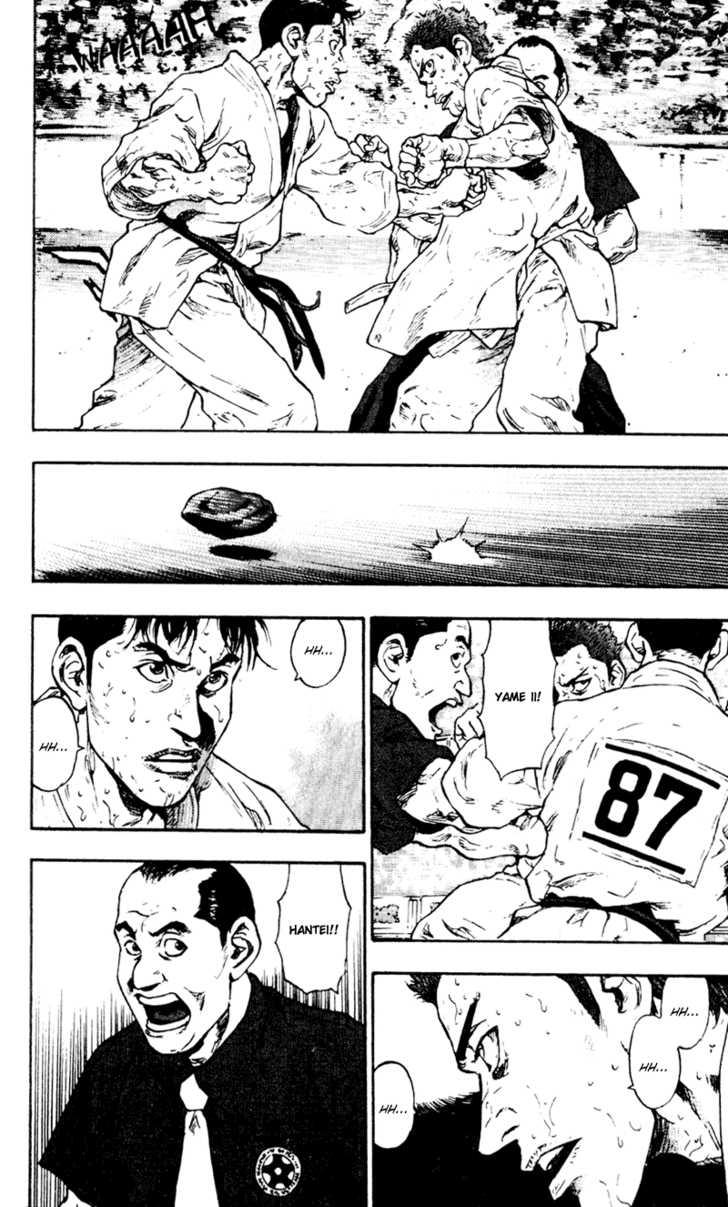Shamo 47 Page 4
