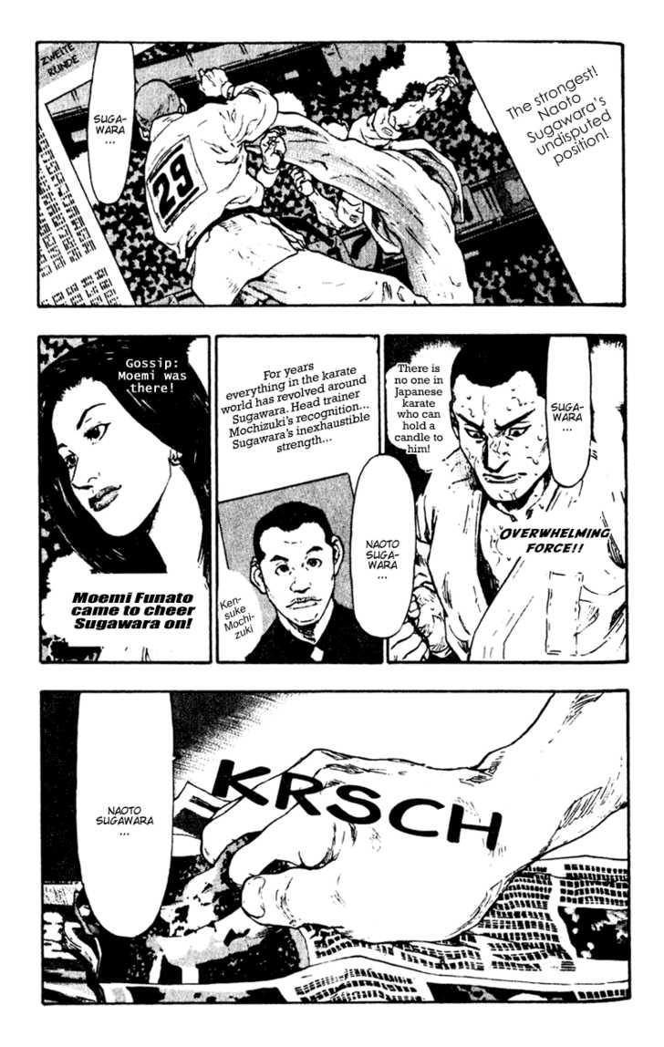 Shamo 49 Page 3