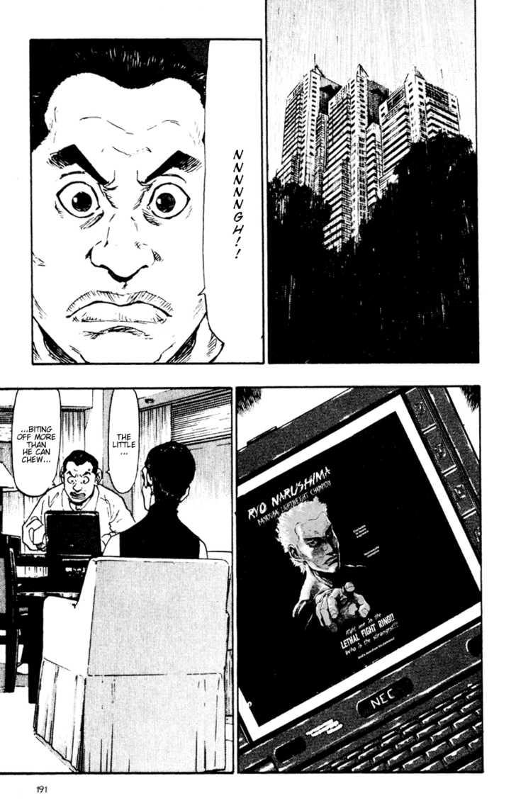 Shamo 50 Page 3