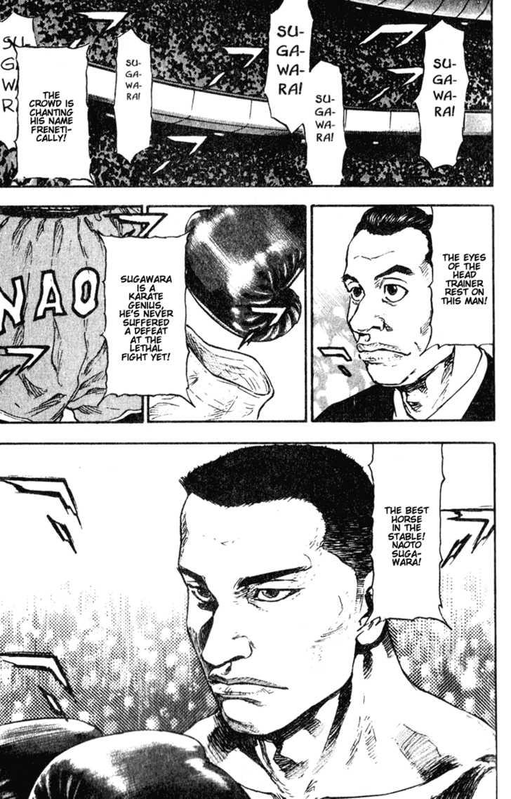 Shamo 62 Page 3