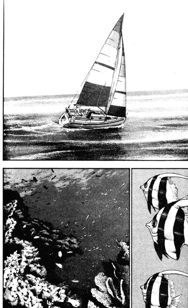 Shamo 66 Page 2