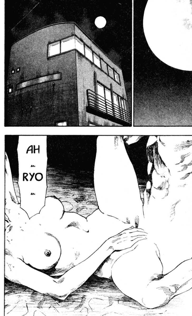 Shamo 68 Page 2