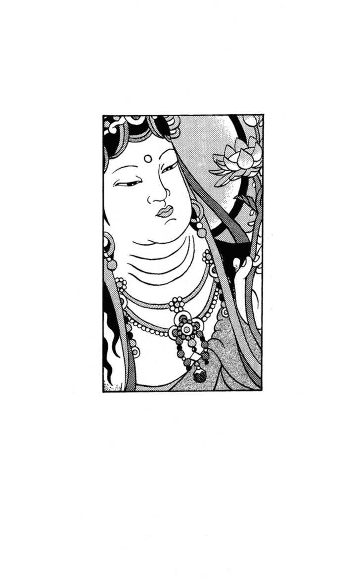 Shamo 77 Page 2