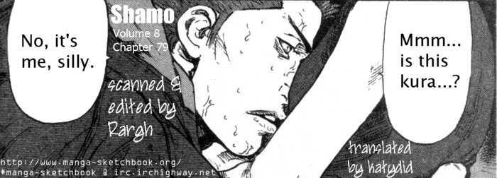 Shamo 79 Page 1
