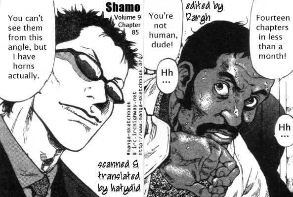 Shamo 85 Page 1